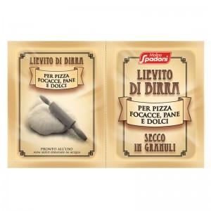 Levure de Bière Sèche en Granulés pour Pizza Focaccia Pain et Confiseries - 2 sachets de 7 gr
