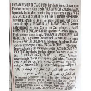 RUMMO Mezze Penne Rigate n°28 - Sachet de 500gr