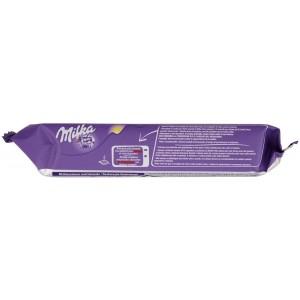 Milka Cookie Sensations - Confezione da 156gr